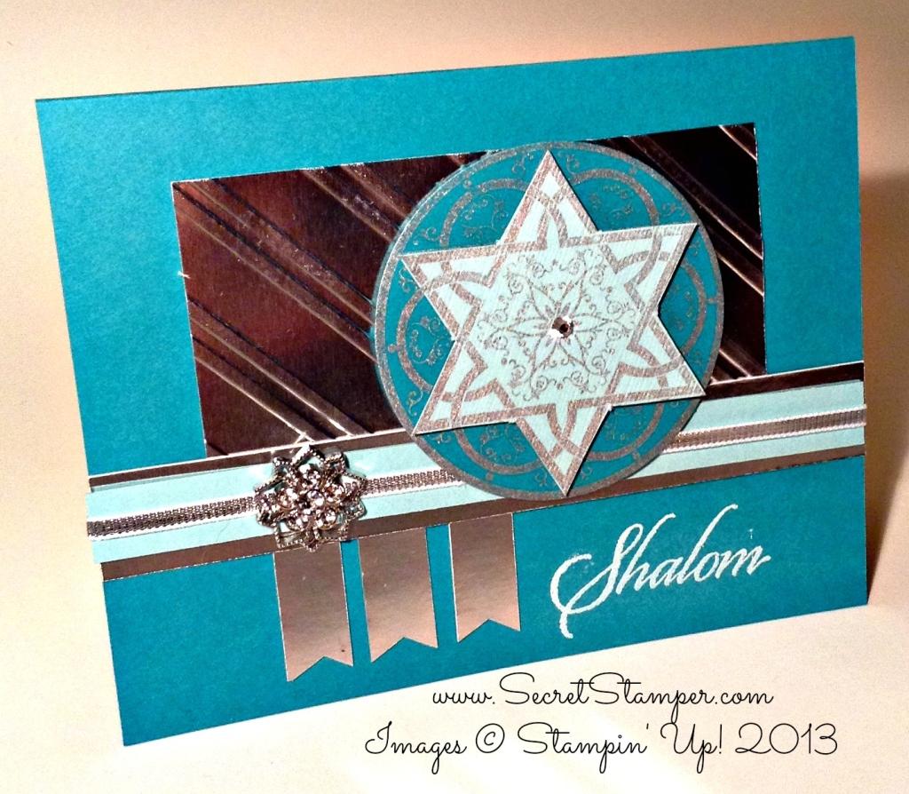 Jewish Celebrations 2
