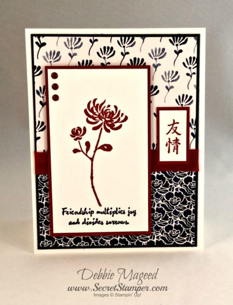 By Debbie Mageed, Artistically Asian, Stampin Up