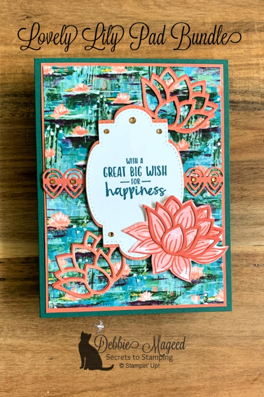 Lovely Lily Pad Stamp Set by Stampin' Up!